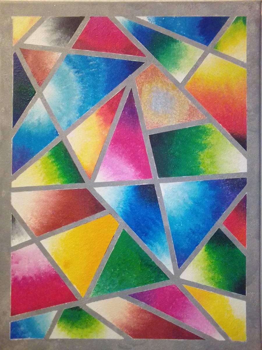 'Farbenvielfalt' von  Annabelle
