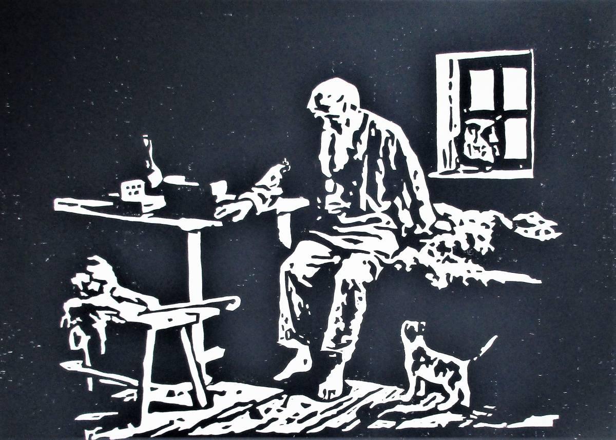 Alter Mann mit Katze