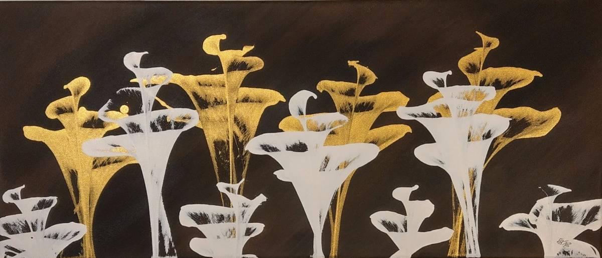 'golden Flowers' von AtelierTraumfinder EstherJanssen