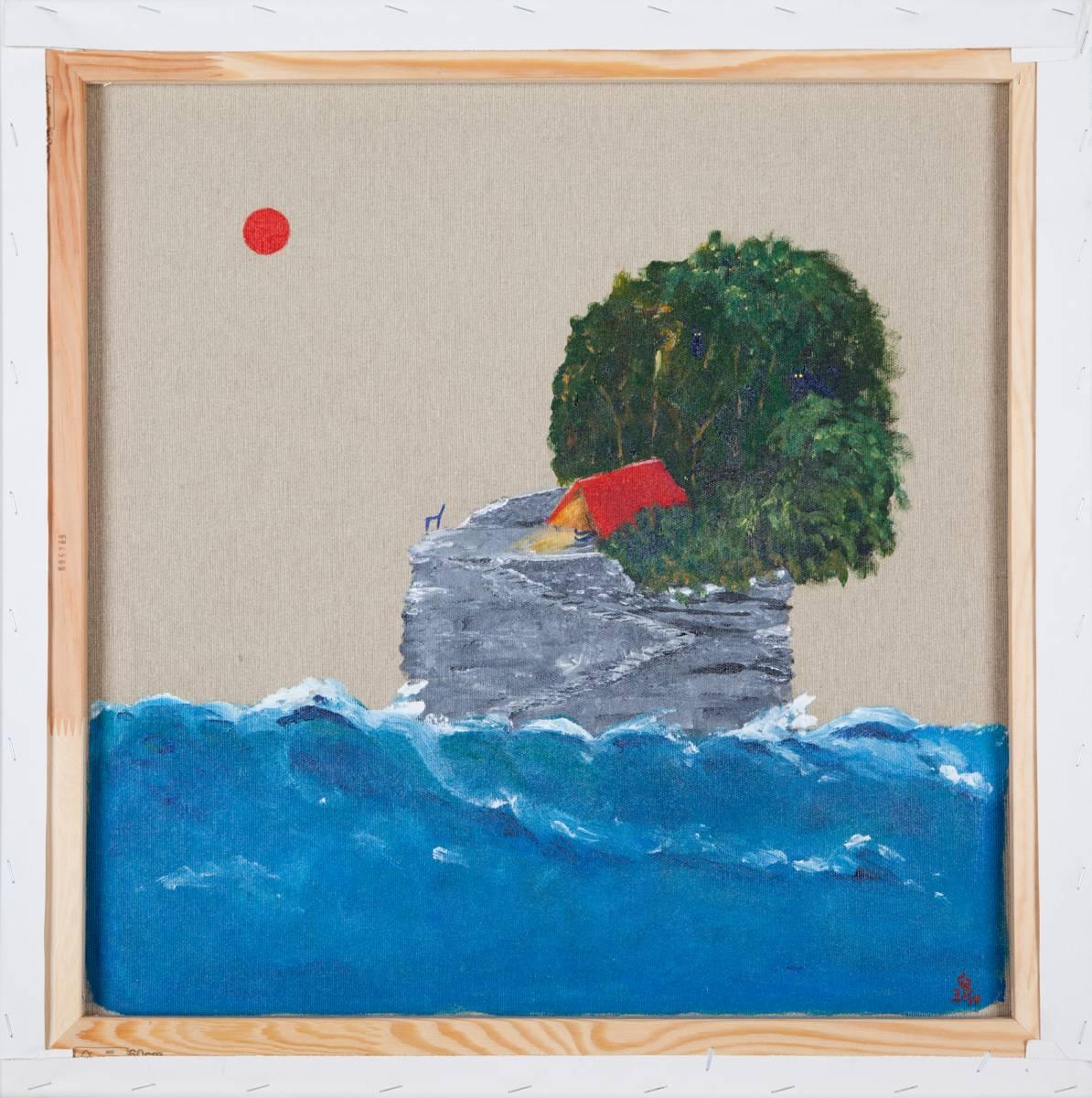 'Reif für die Insel' von  Susanne Binder