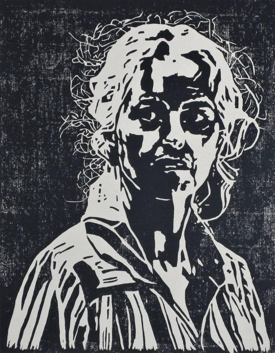 'Kim' von Weilemann
