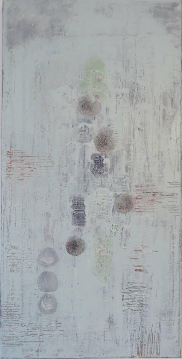 'Unvollendet' von KatinkaArt
