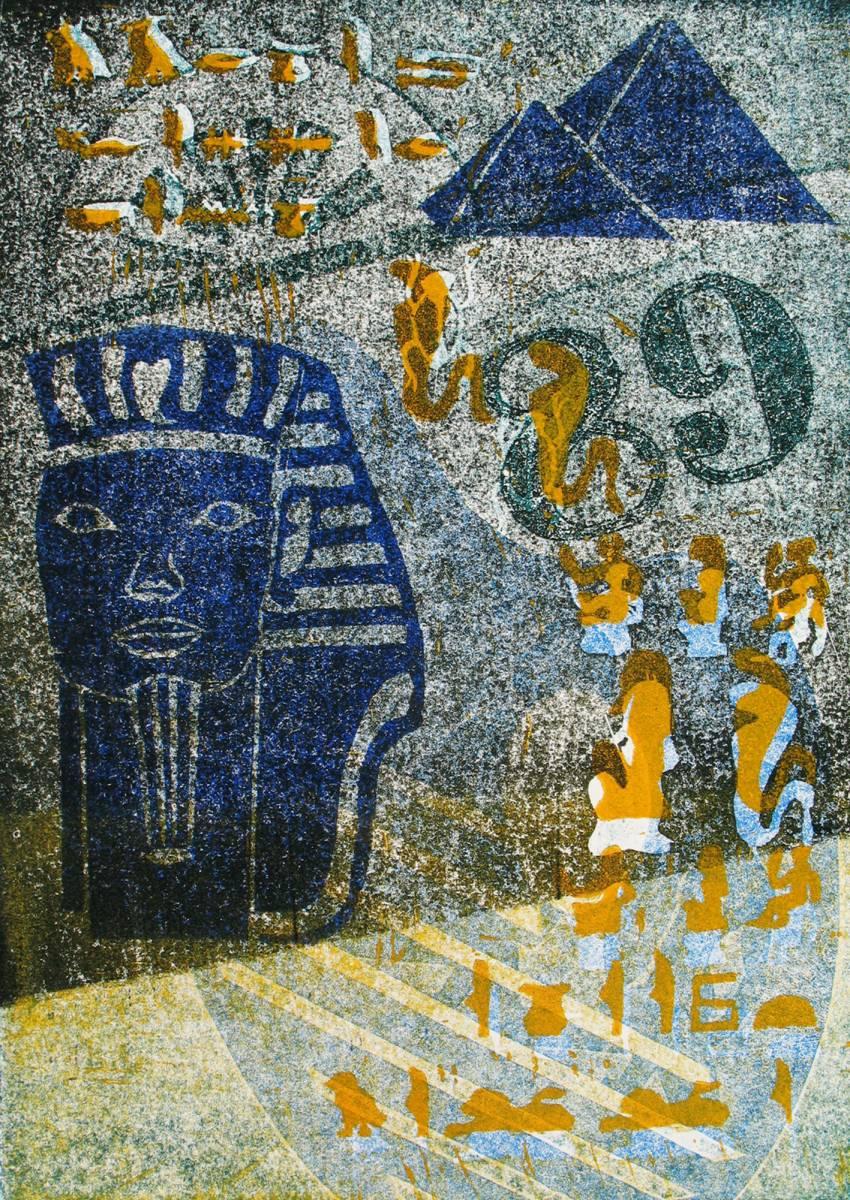 'Ägypten' von kiviulma