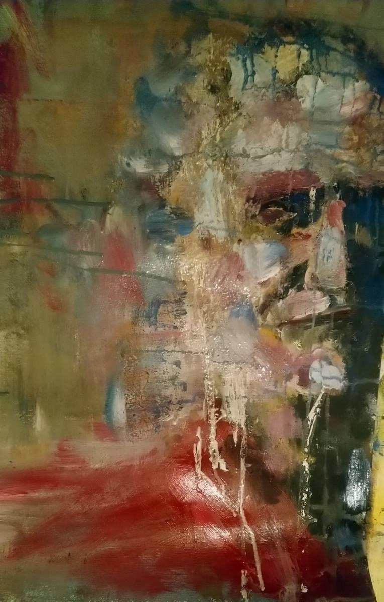 'Portrait' von RolfB