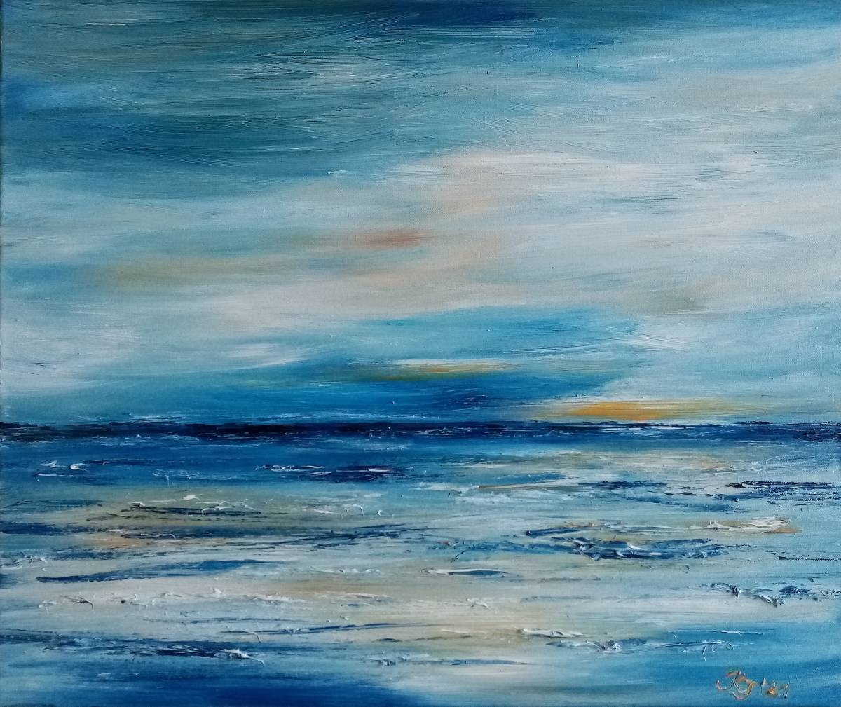 'Endlos' von  Kathrin Thesenvitz