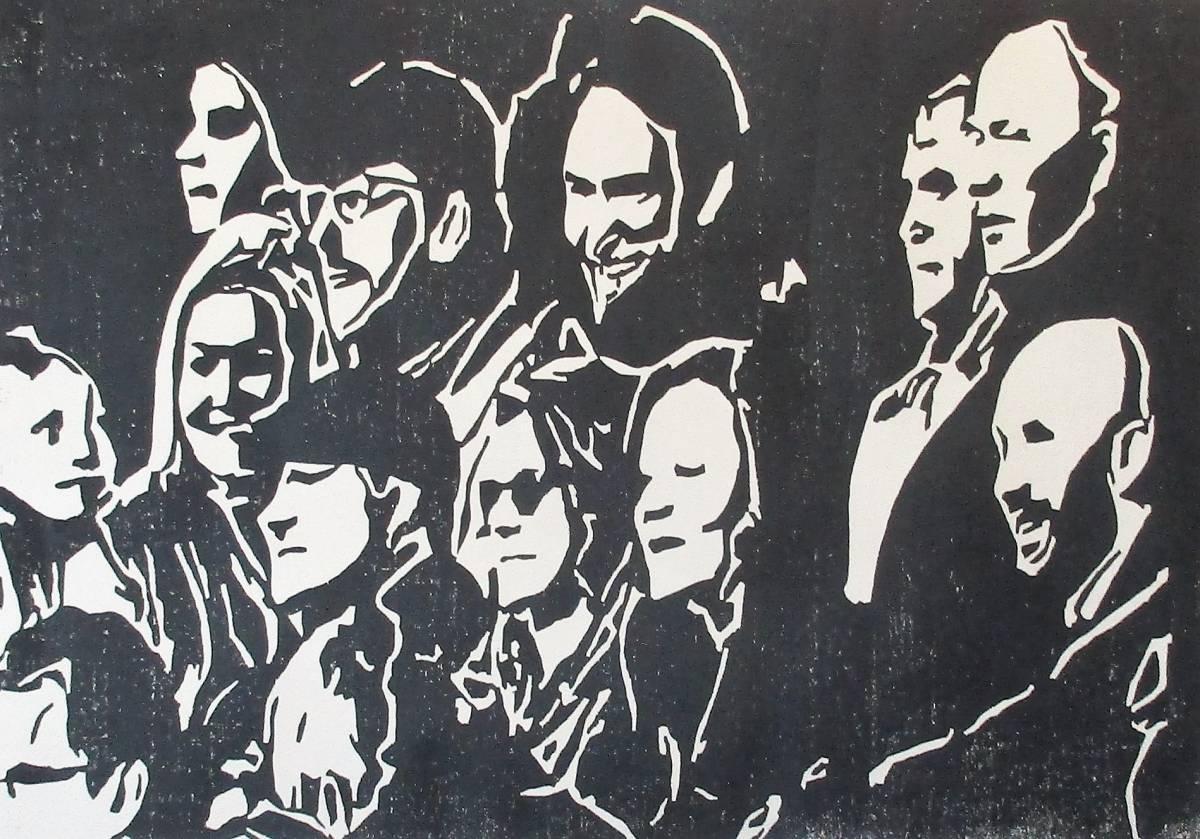 'Publikum' von  Weilemann