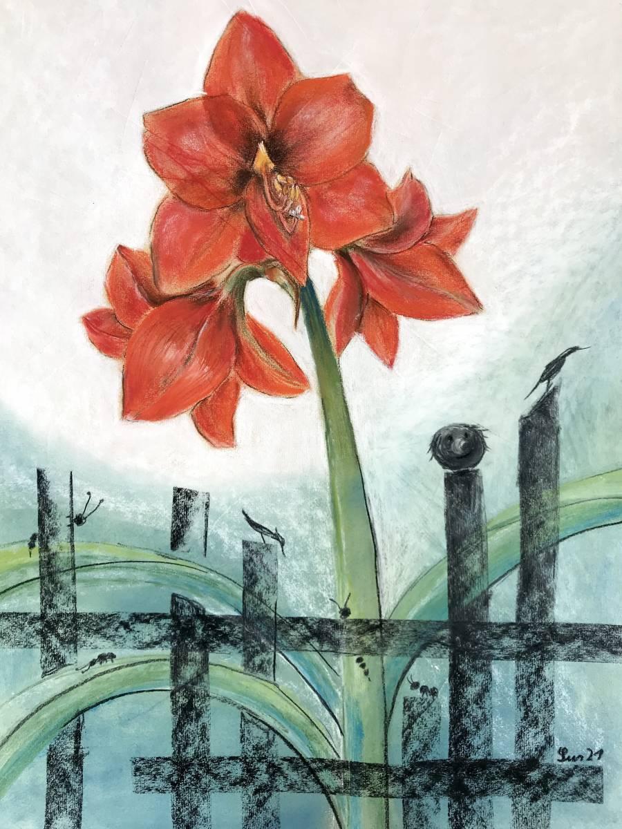 'Zaungäste' von  Susanne Binder