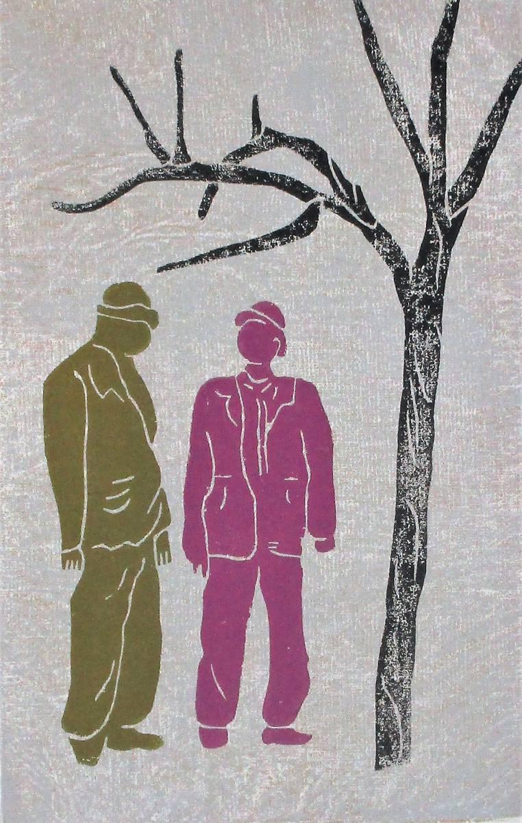 'Warten auf Godot' von  Weilemann