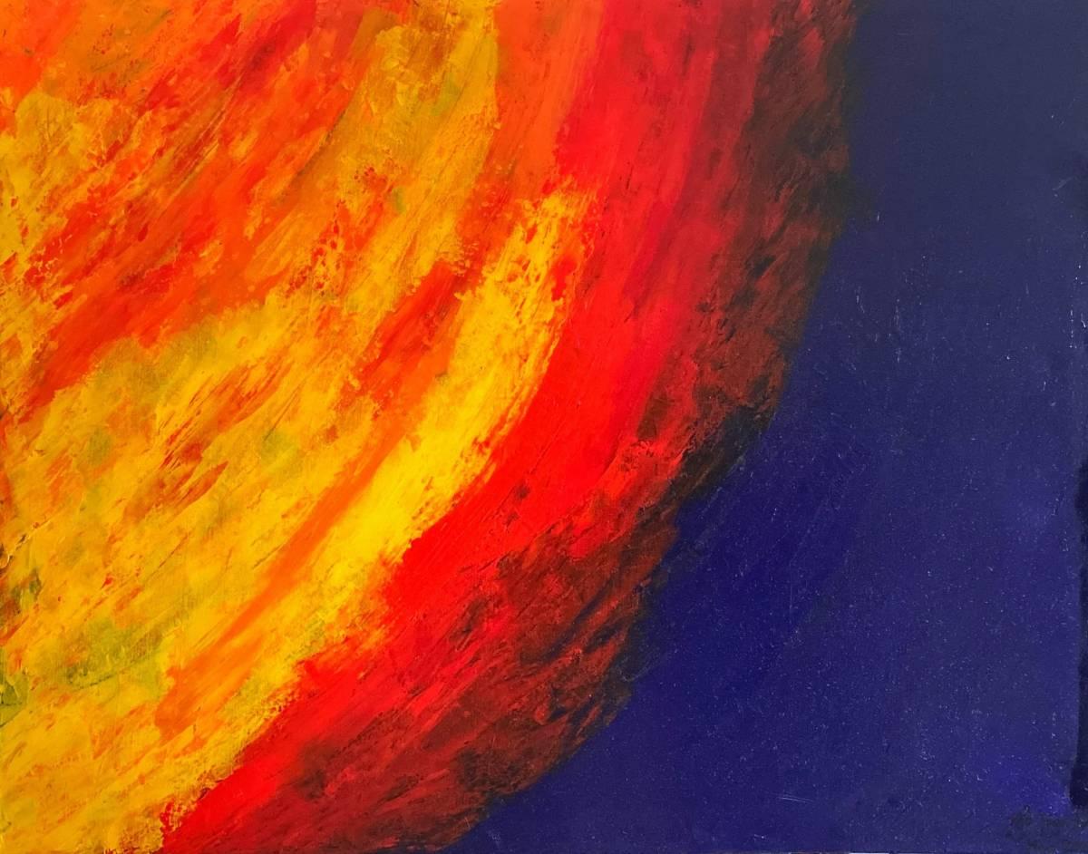 'Sonnenball' von  Juergen Zahn