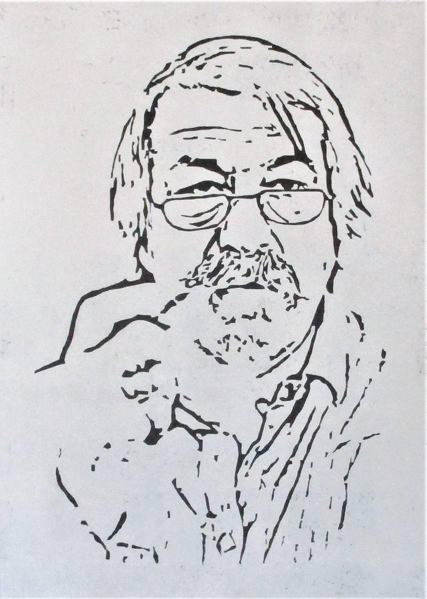 'Günter Grass' von  Weilemann