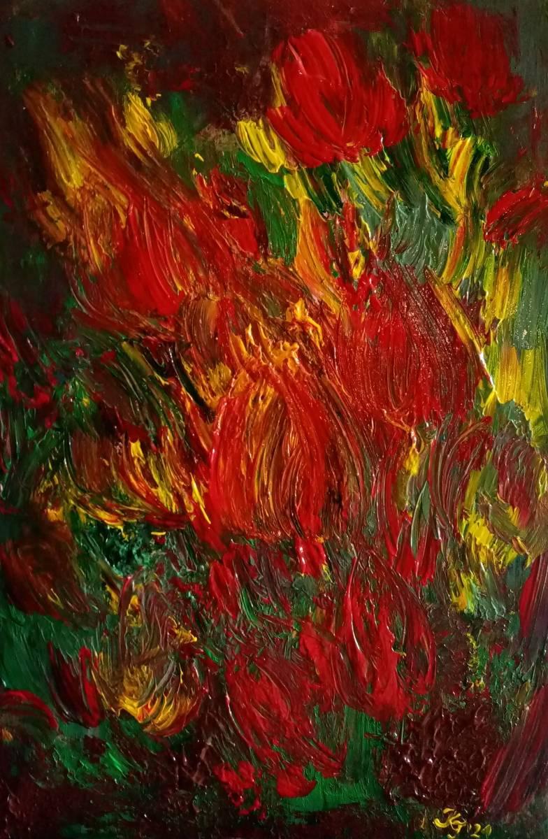 'Tulpenrot' von  Kathrin Thesenvitz