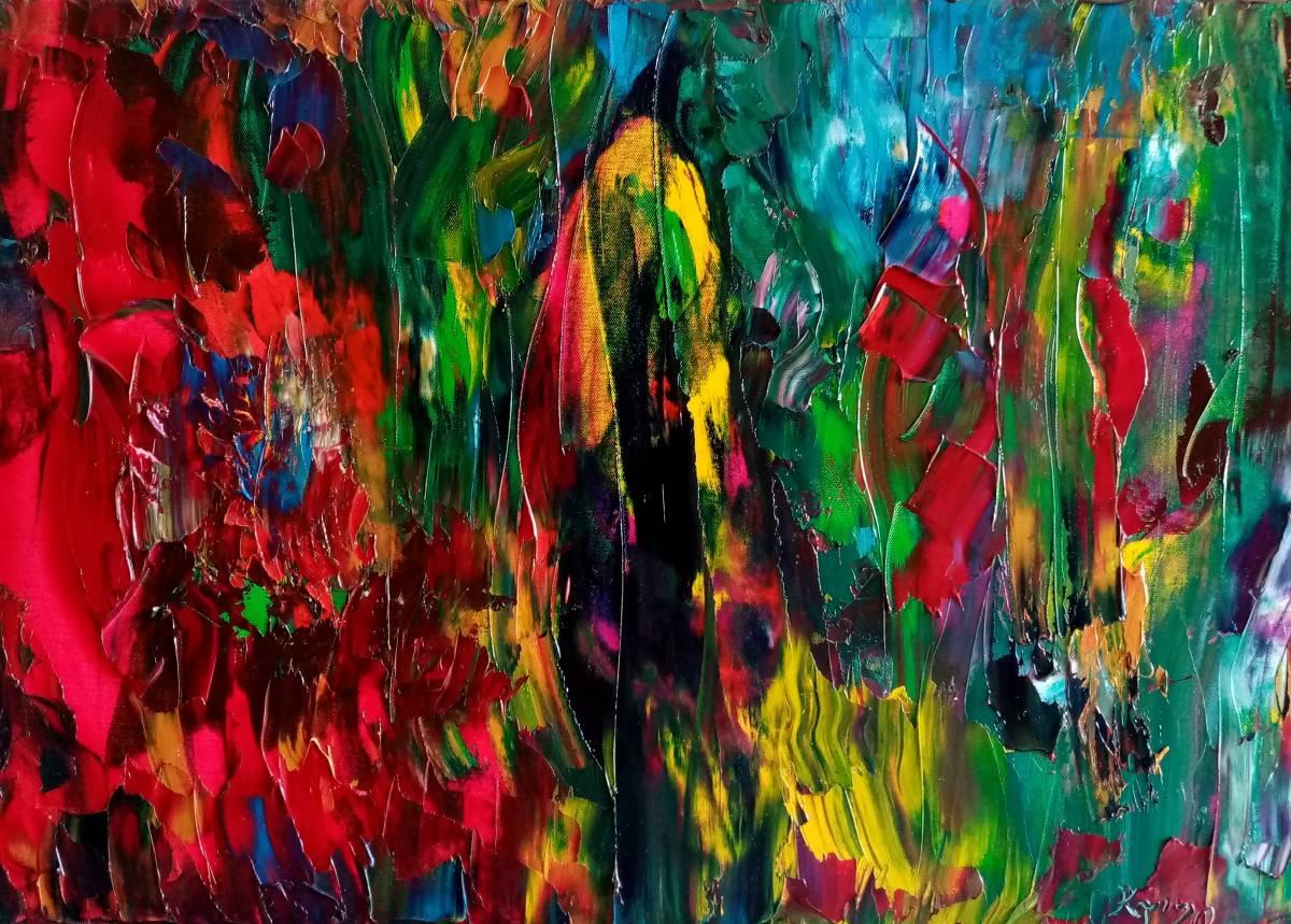 'Emotionen pur' von  Kathrin Thesenvitz
