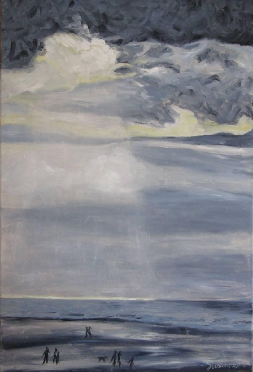 'Lichtblick am Meer' von  Susanne Charisse Tara