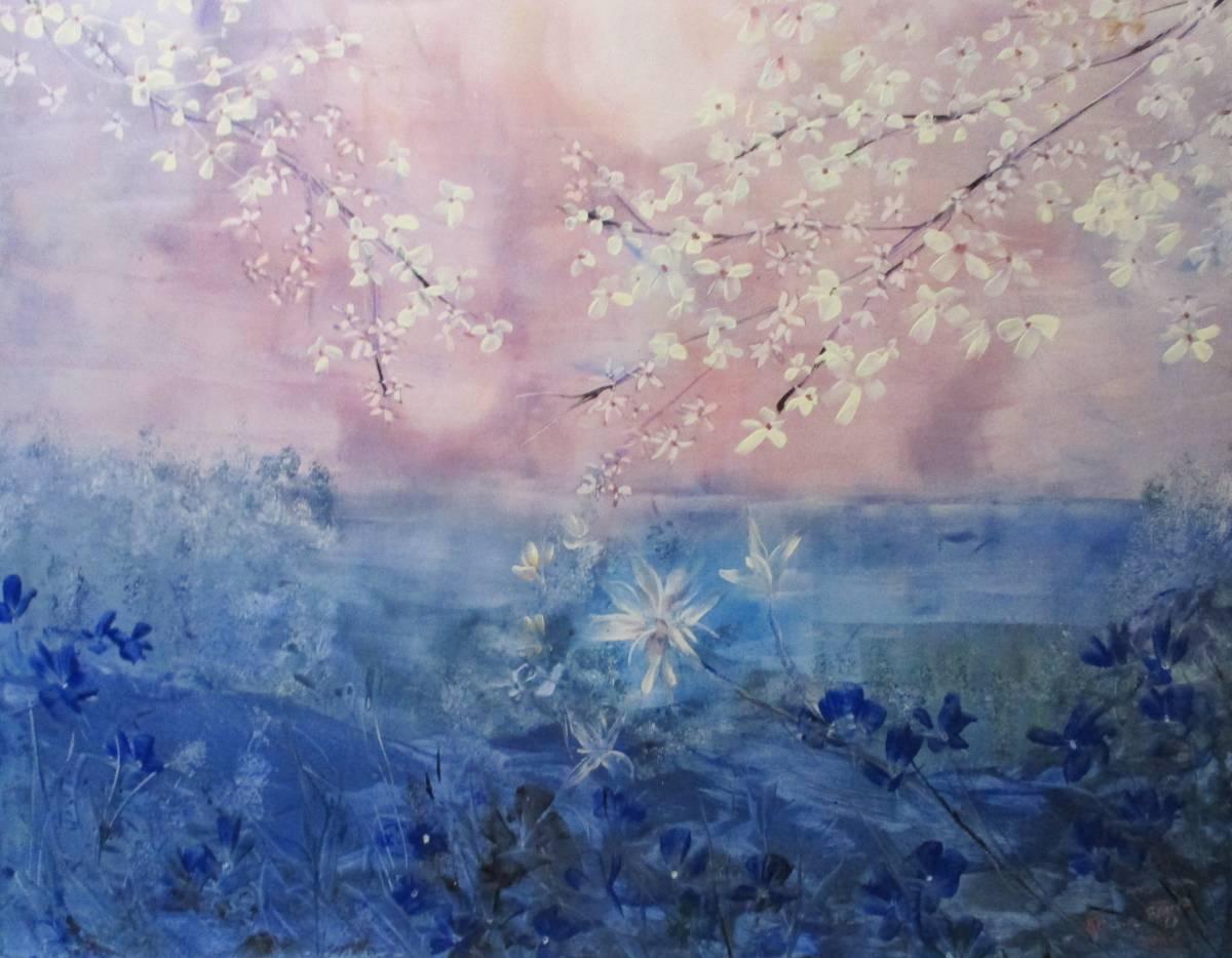 'Frühlings Brise' von  Elena Etzel