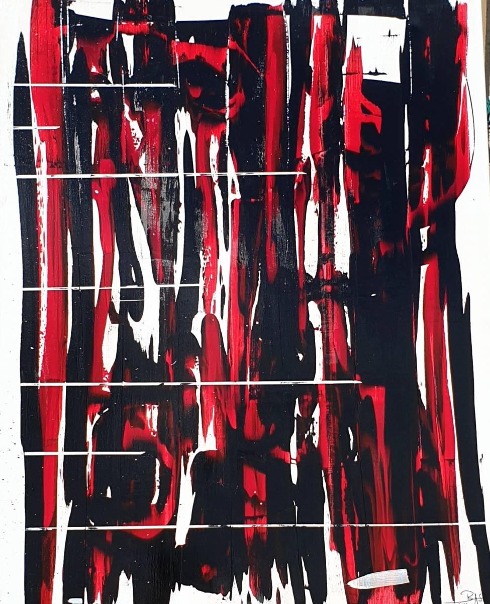'Japanese Psycho' von Bernd Blase