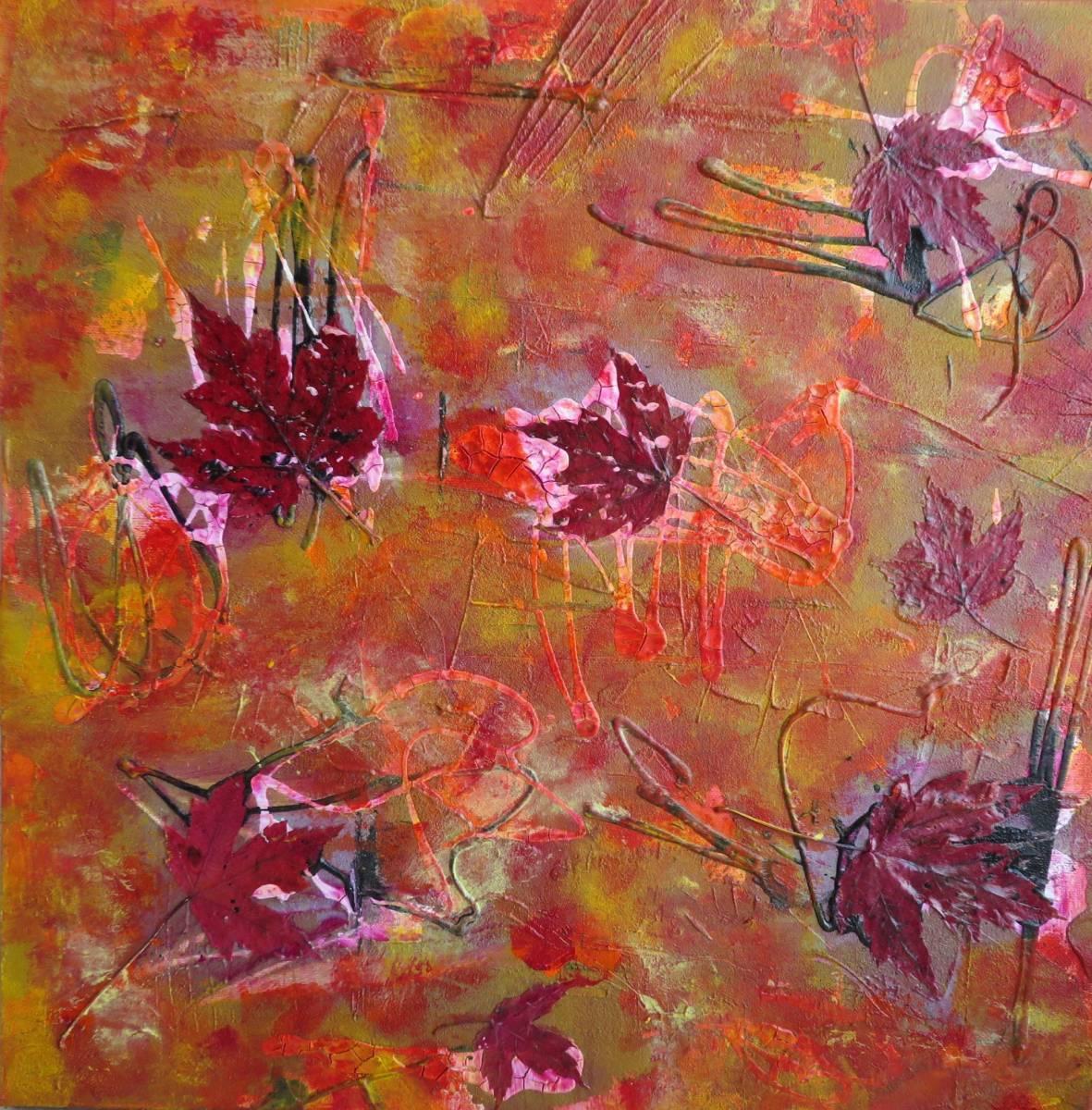 'Herbstleuchten' von Anna Otto