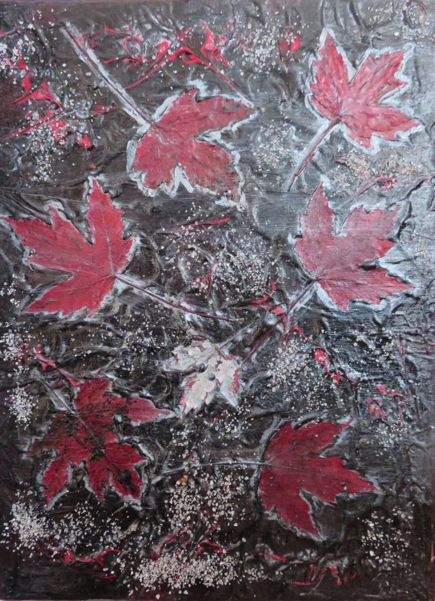 'Herbströte' von  Anna Otto