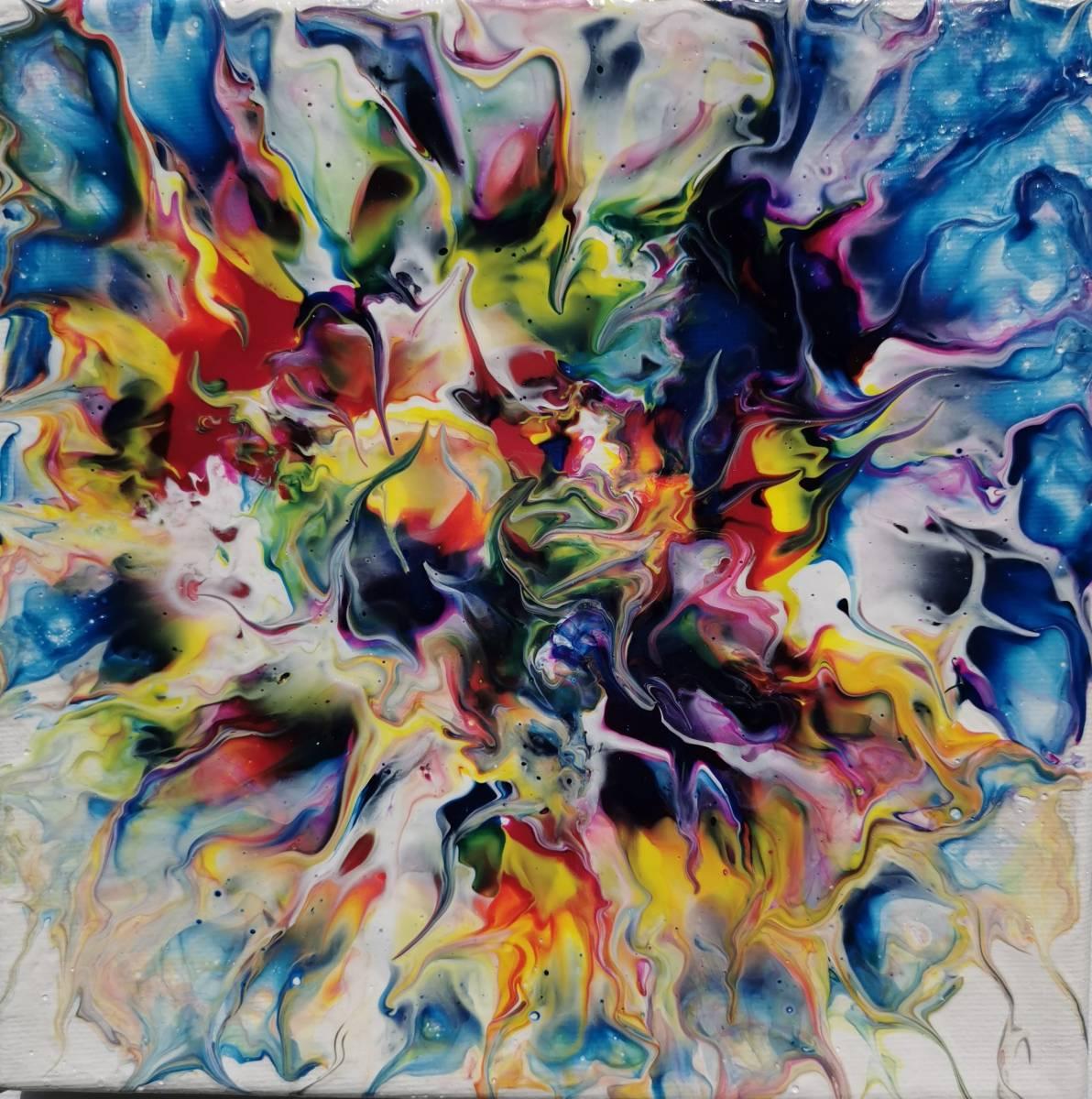 'Flammen' von KreativSchmiede