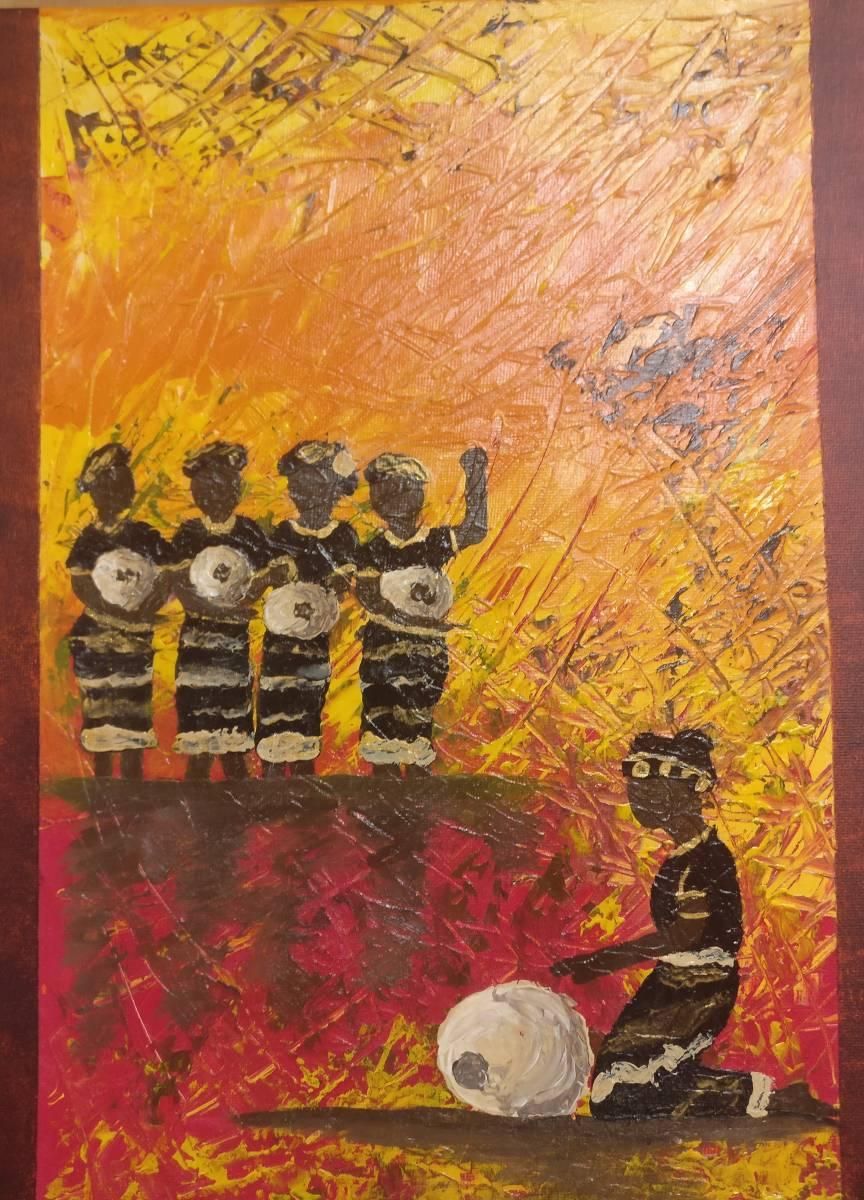 'Afrikanische Frauen am Fluss' von  Simone