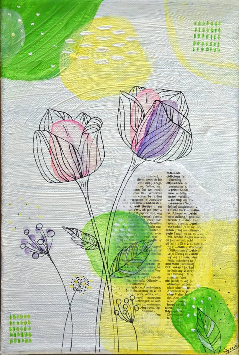 'Frühling' von Sibylle Haubold