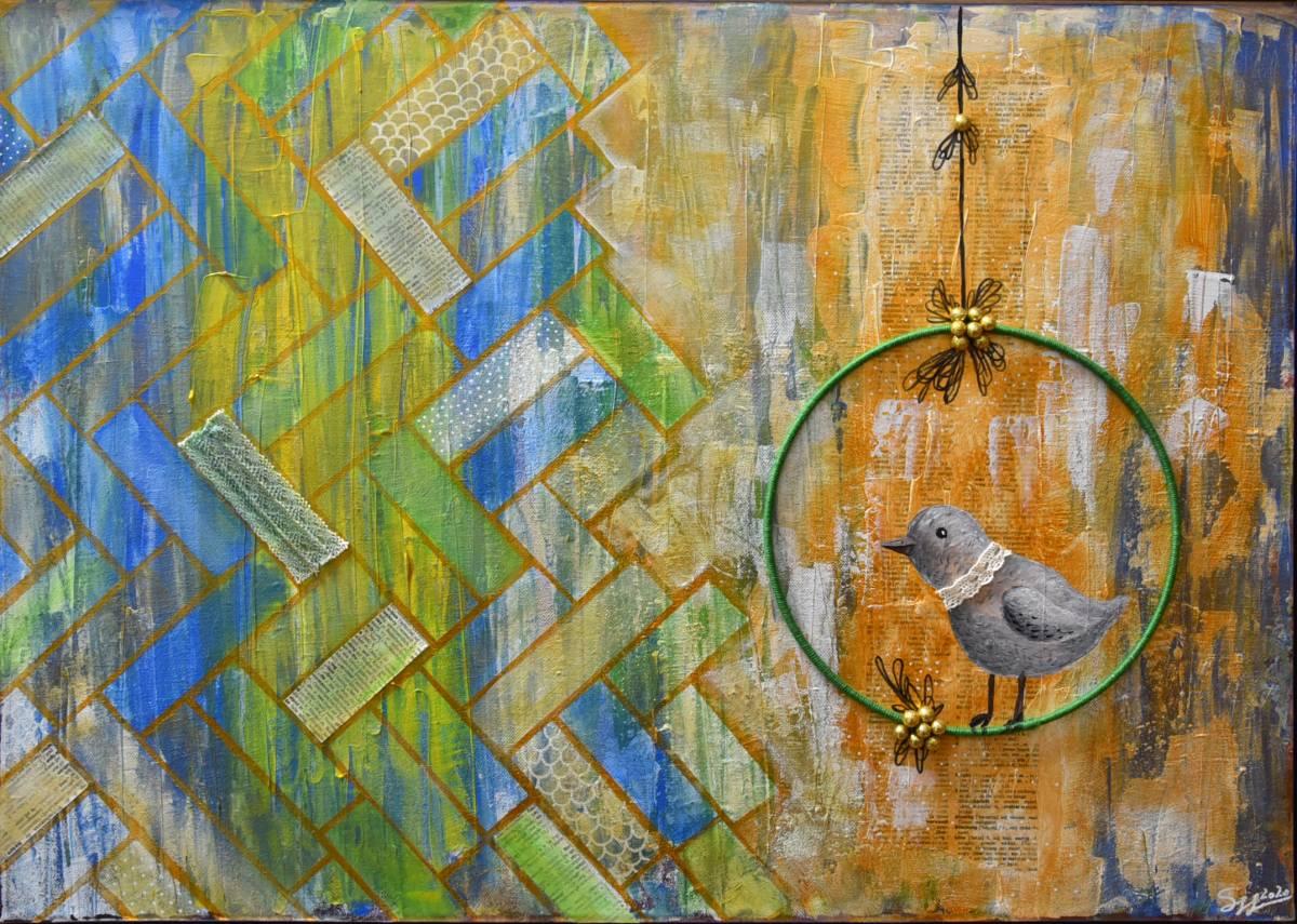 'Frieden' von  Sibylle Haubold