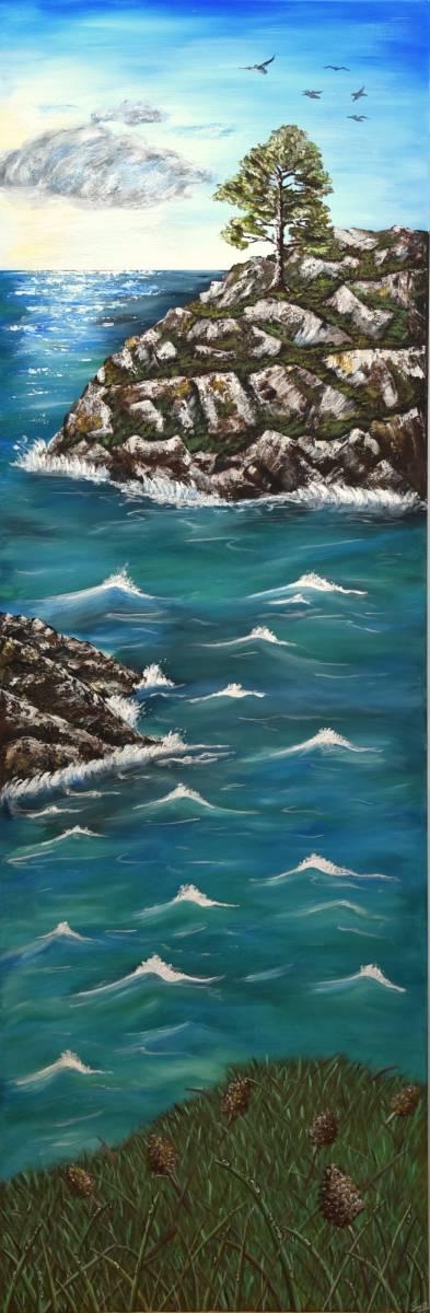 'Fernweh' von  Sibylle Haubold