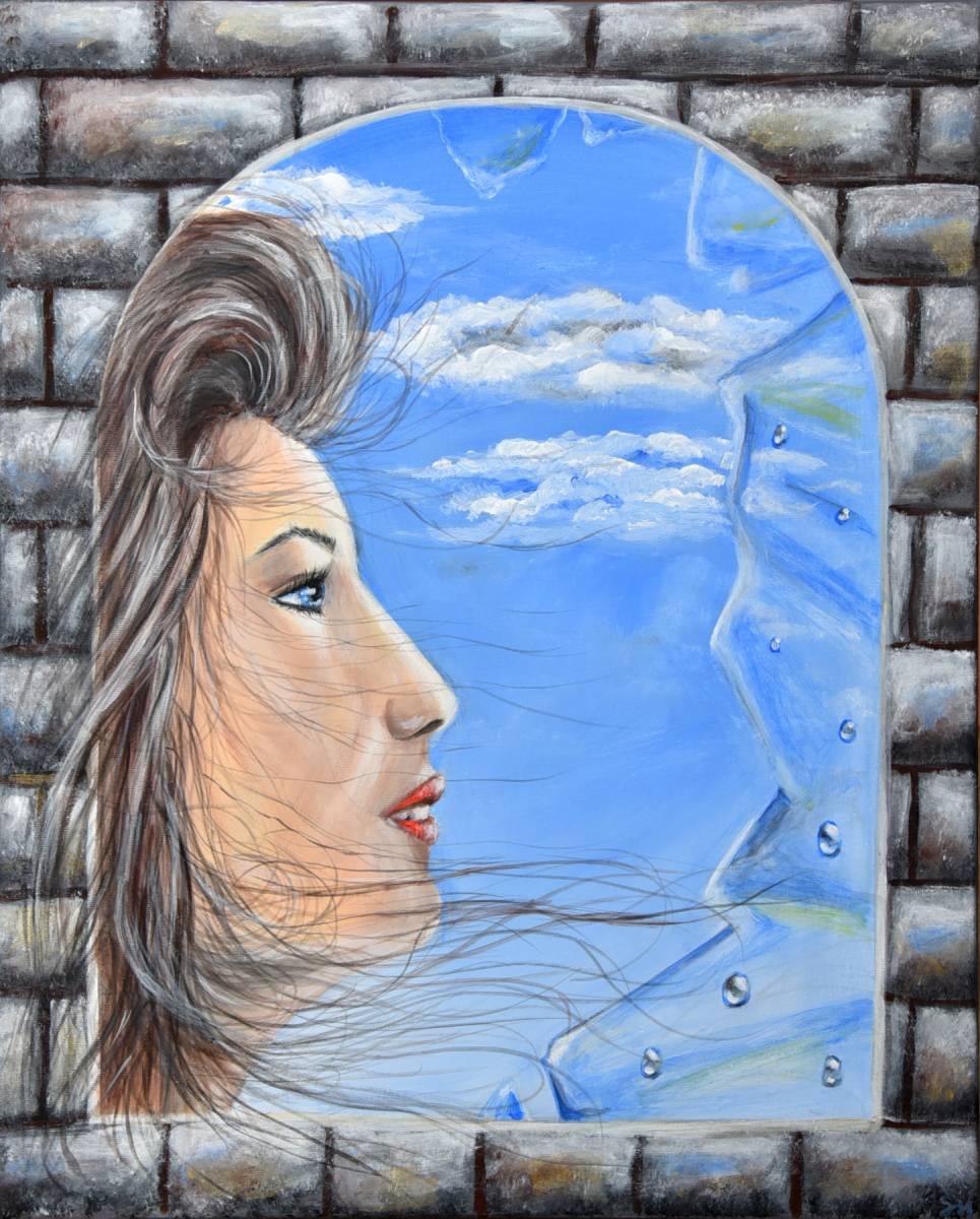 'Sturm' von Sibylle Haubold