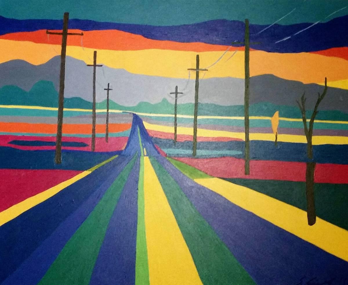 'Into the West' von  dirgis1953