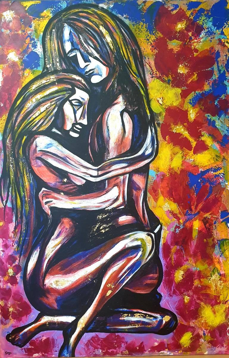 'Liebe' von  Goga