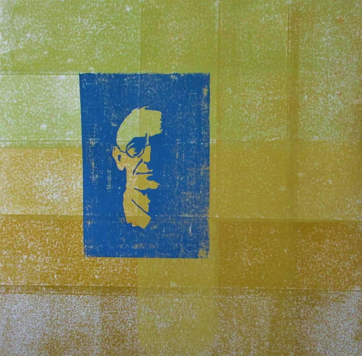 'Hermann Hesse 2' von  Weilemann
