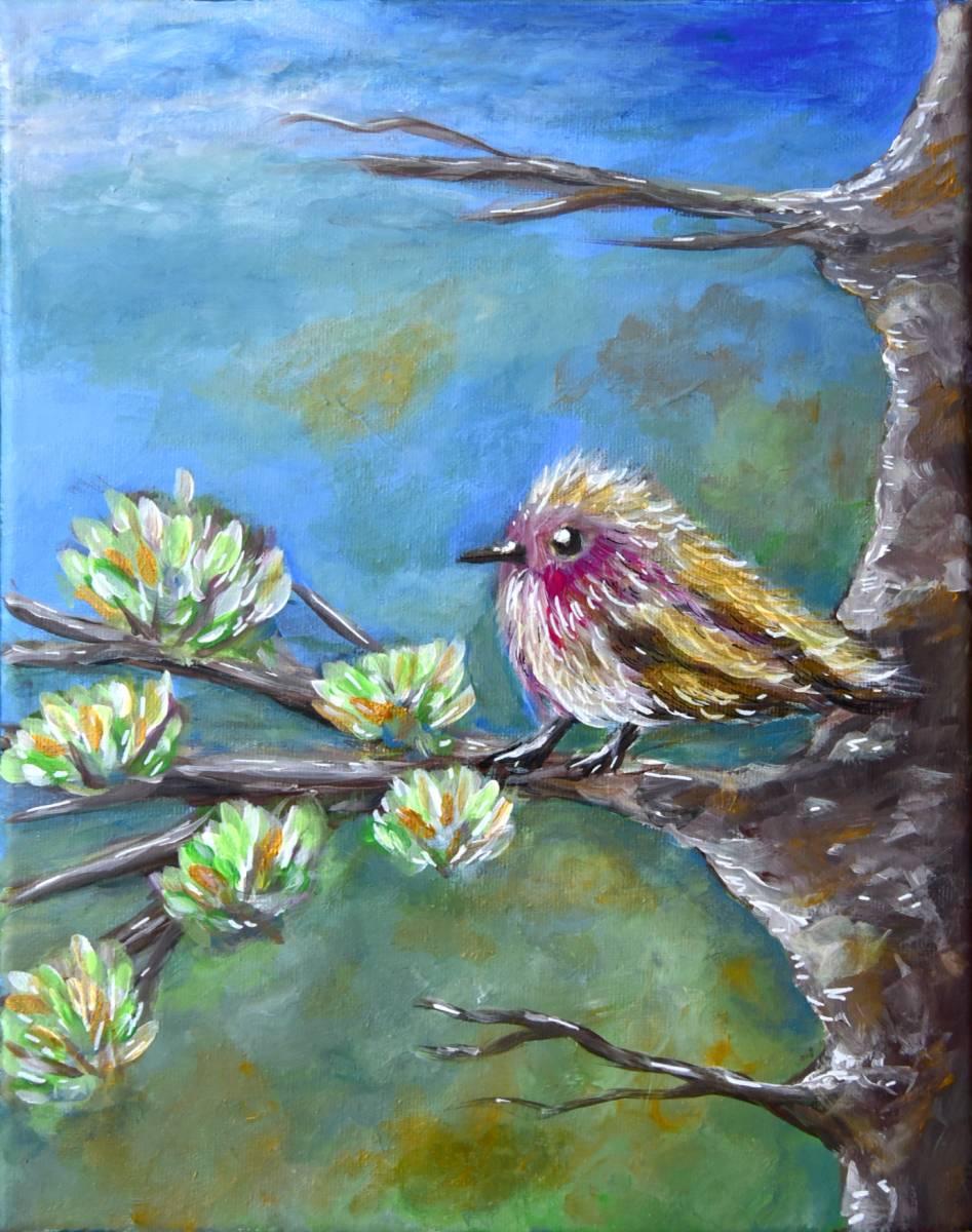 'Träumen' von  Sibylle Haubold