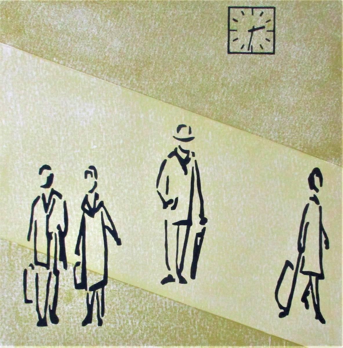 'Reisende' von  Weilemann