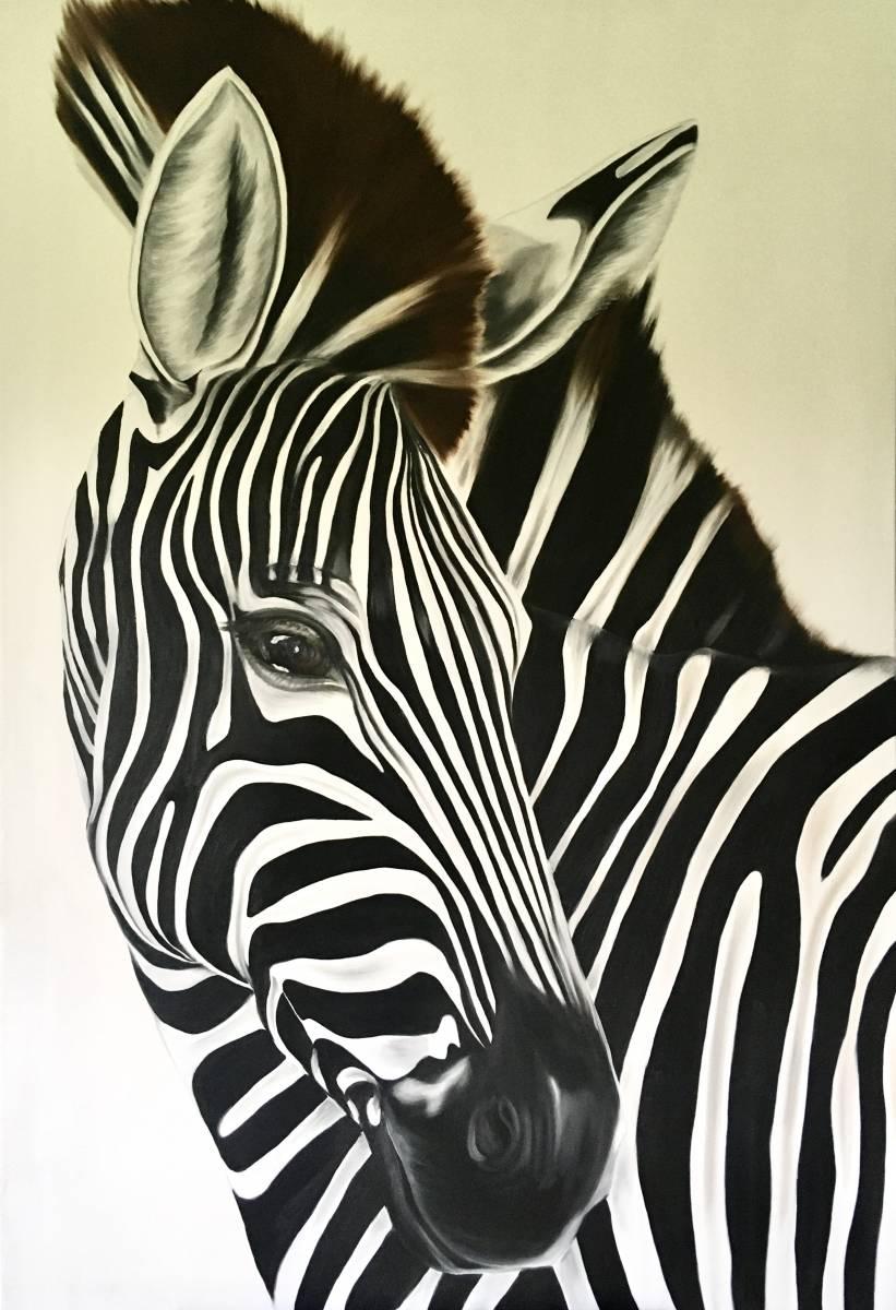 'Zebra' von absalonart