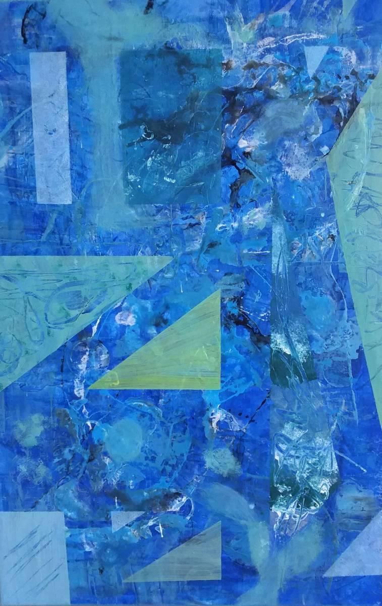 'Dreiecksverhältnisse' von  Anna Otto