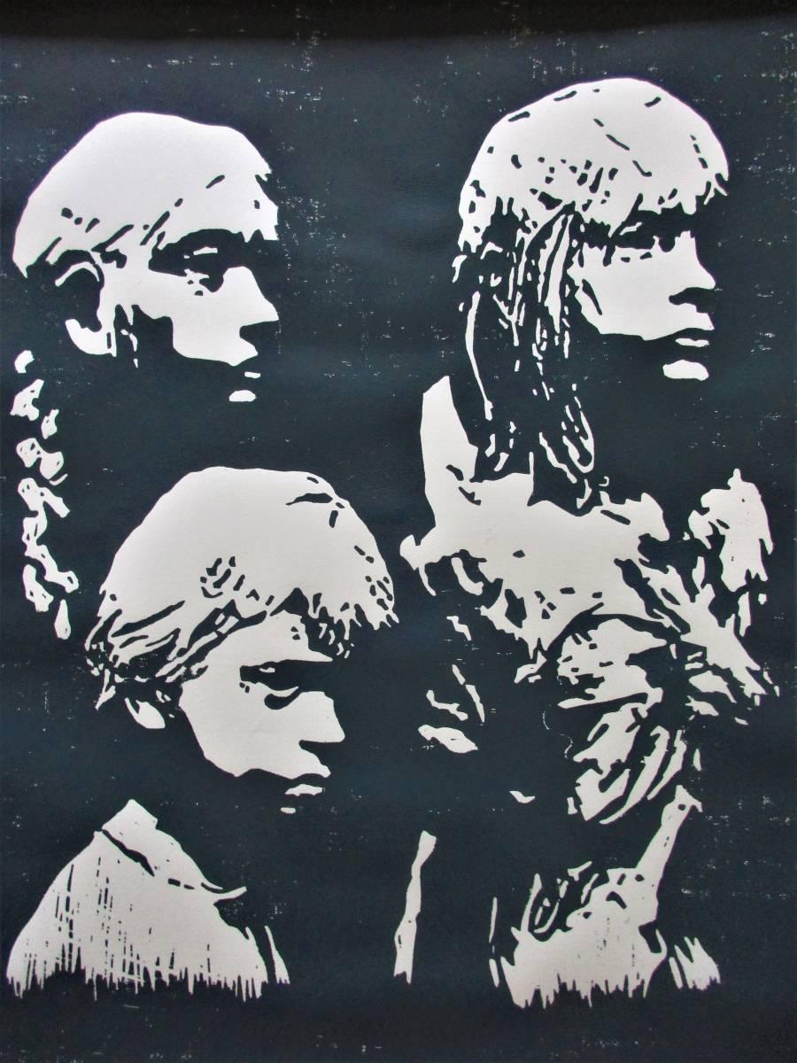 'Kinder von Lidice' von  Weilemann