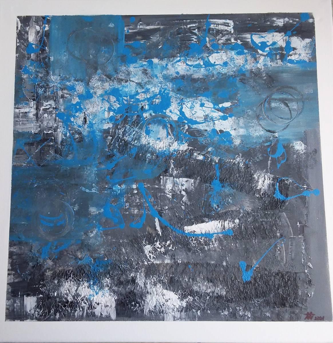 'Treueband' von  Anna Otto