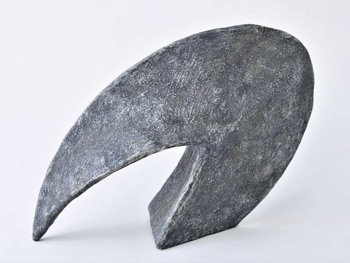 'AB - klein No. 22' von  Nicola Reich