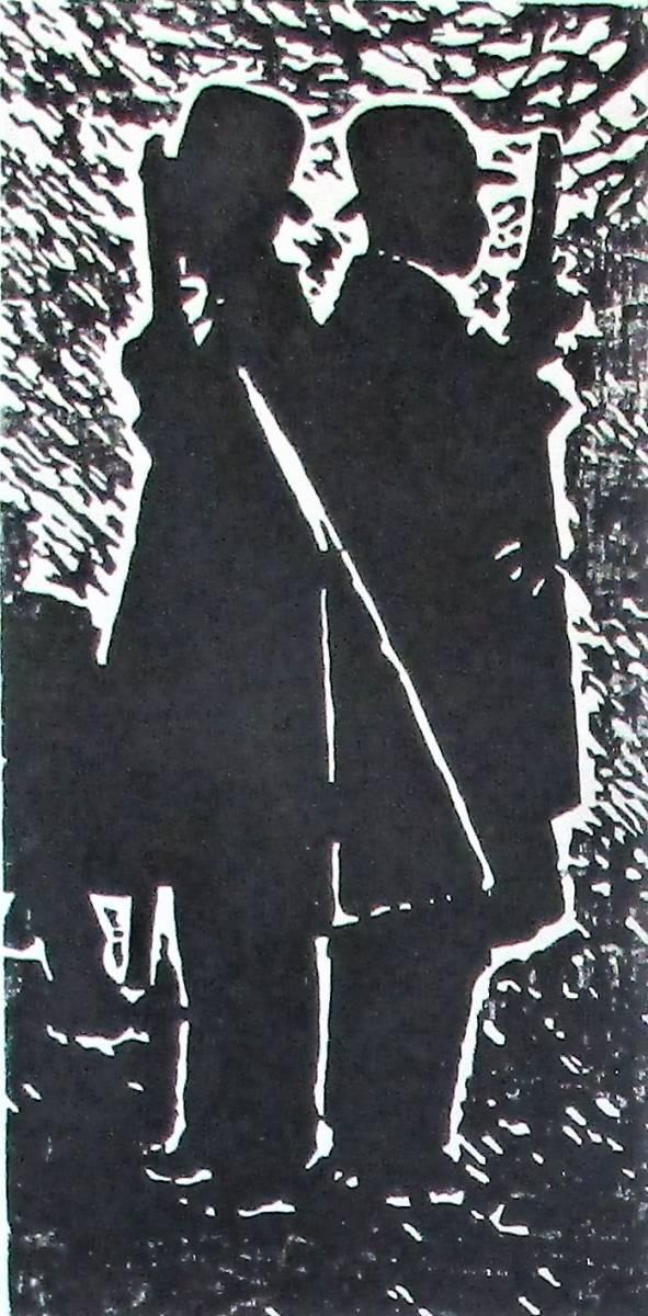 'Puschkin' von  Weilemann