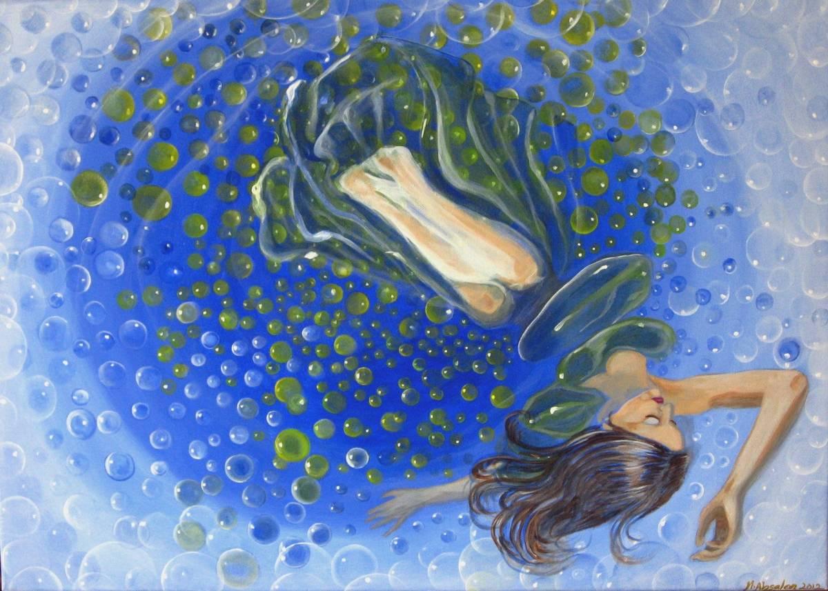 'Frau im See der Sinne' von  absalonart