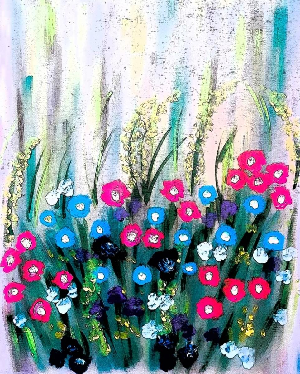 'Ein schöner Blumenstrauß' von  Nomi Morina