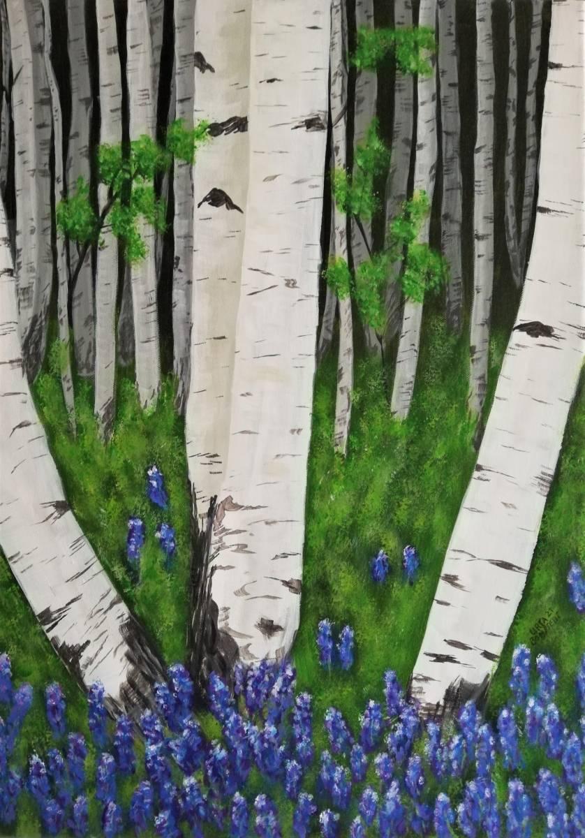 'Frühling' von Ursa Bohstedt