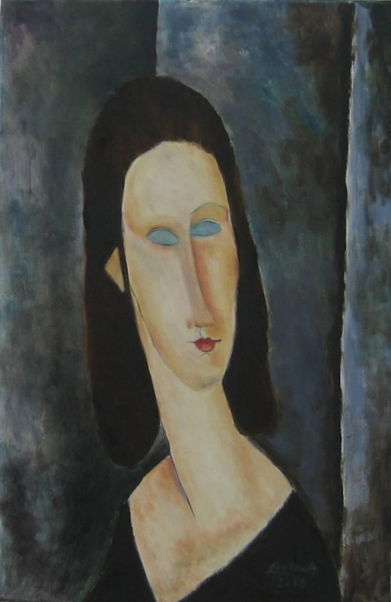 'Nr113  Blauaeugig' von  Ev Lautsch