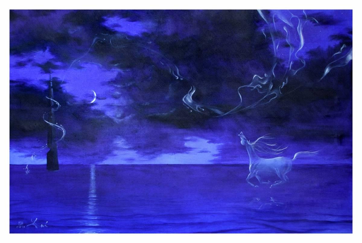 'BIRTH OF DONAU RIVER' von  MUSICA Daisuke Schneider