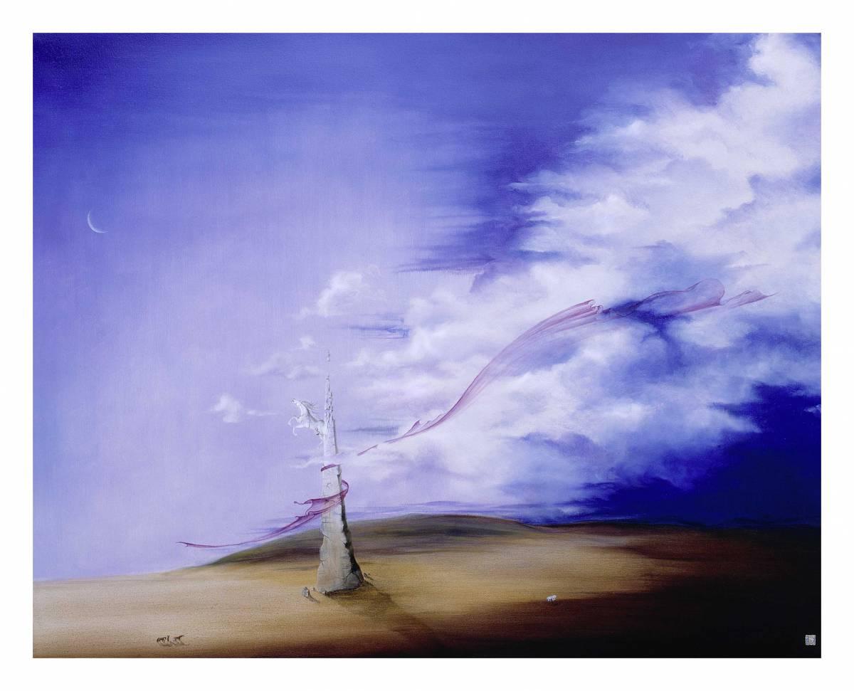 'THE LONG JOURNEY (lost in Italy)' von  MUSICA Daisuke Schneider