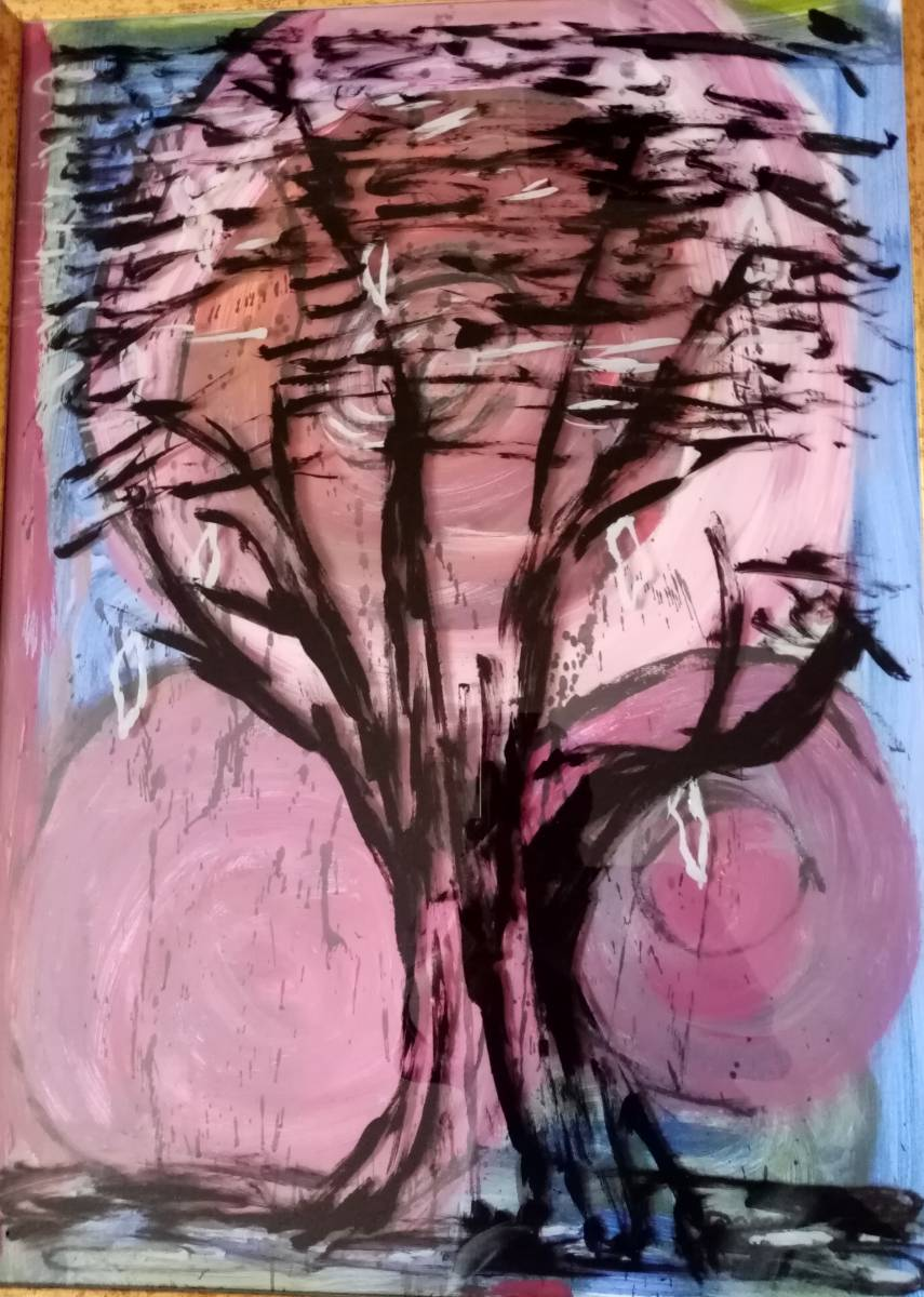 'Toter Baum' von  Brigitte Daniele