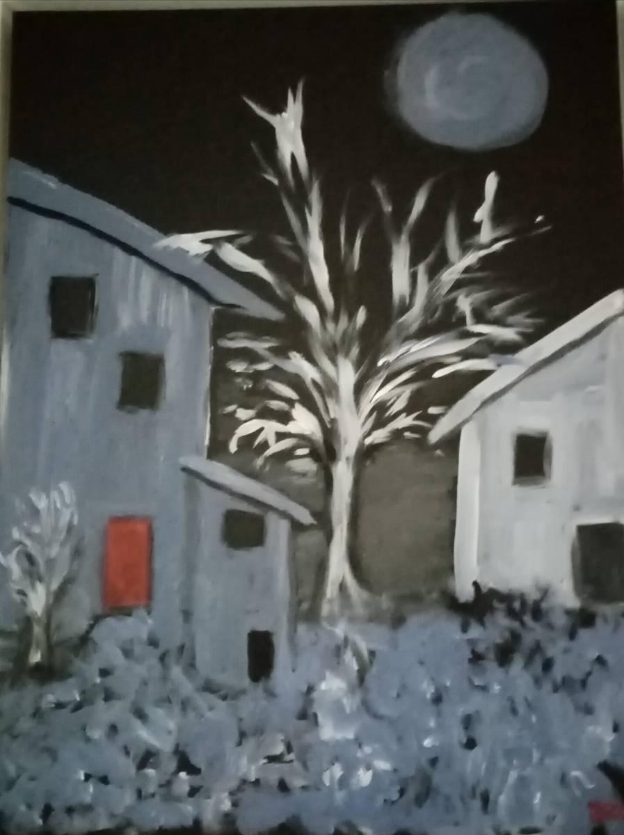 'Die Rote Tür' von  Brigitte Daniele