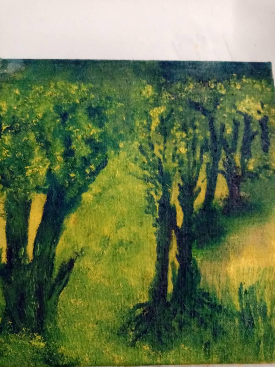 'Grüner Wald' von Brigitte Daniele