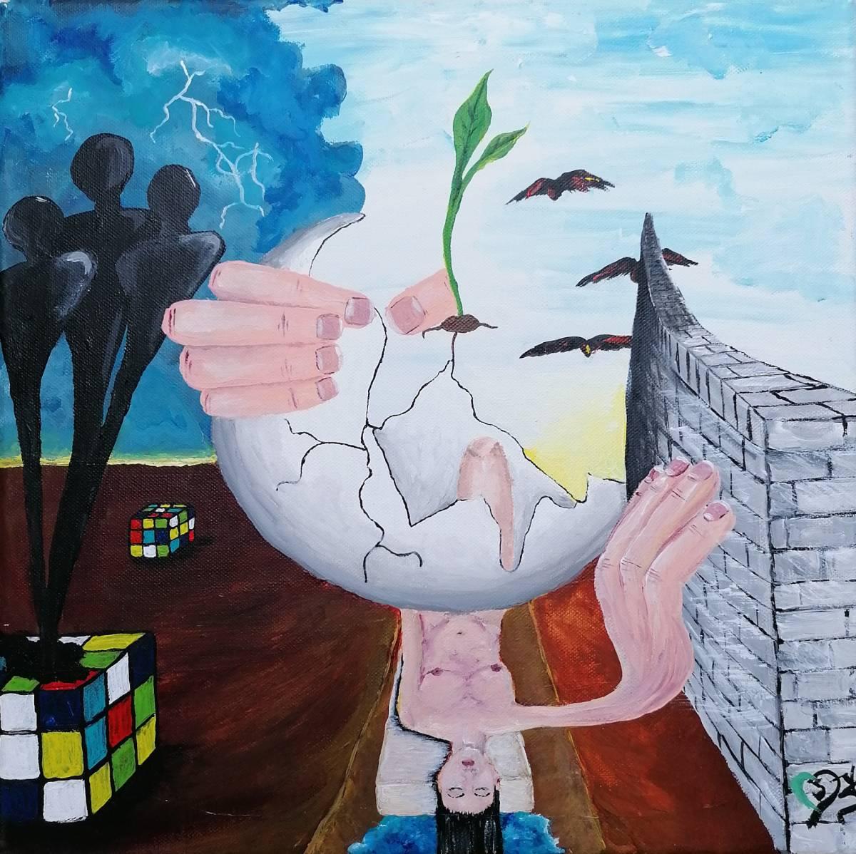 "'""Ad Ostium""' von  DineZ Art"