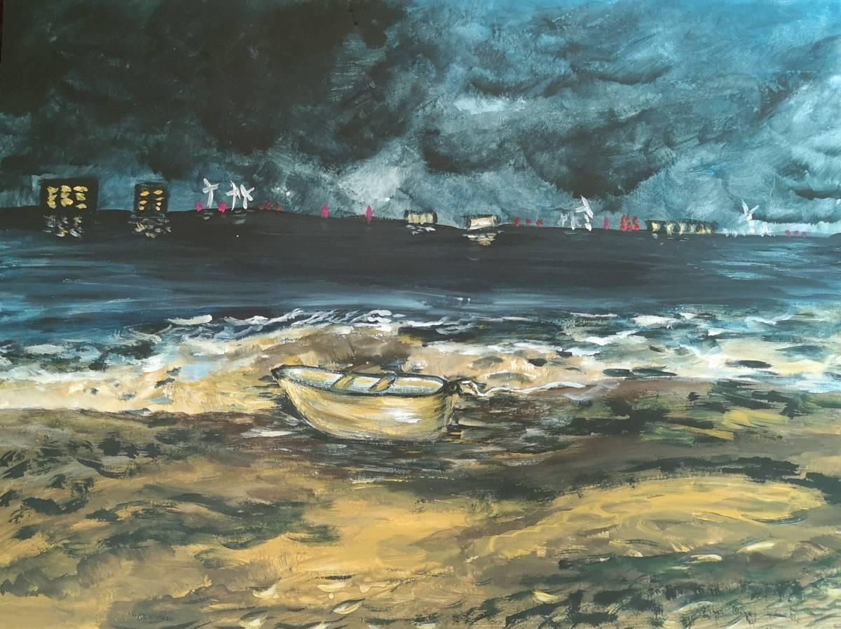 'Dangaster Bucht' von  HeikeAignerLender