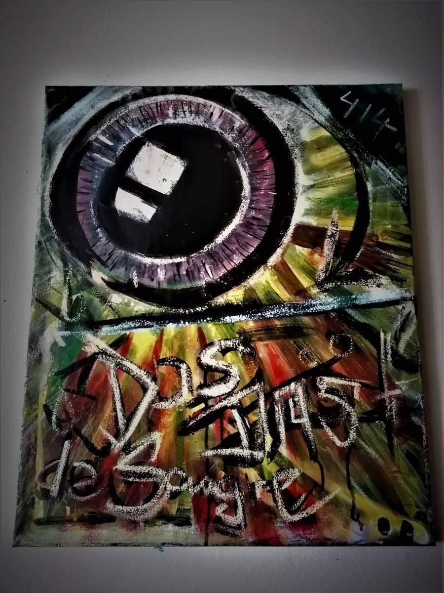 'Dos dias de sangre' von  schwarze Eva